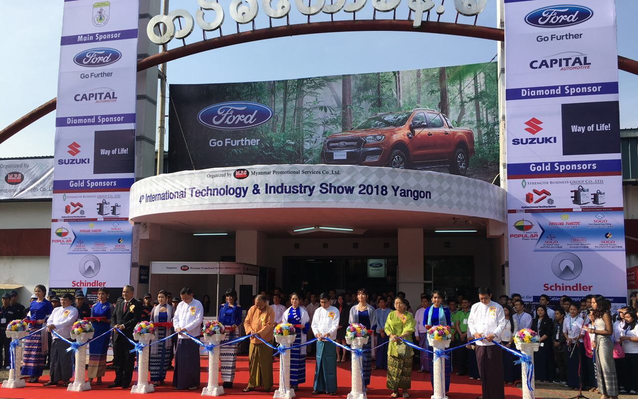 Ford Myanmar Sponsors 4th International Technology and Industrial Show 2018